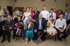 Ślub Paulina i Seweryn 0911